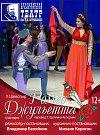 """У.Шекспир """"Ромео и Джульетта"""""""