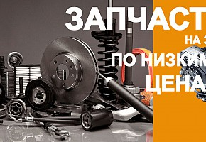 Автосервис Виноградова 5Д