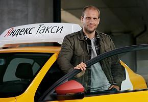 Набор в Яндекс Такси на личном авто