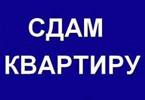 1комн.кв.