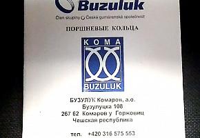 Кольца поршневые KOMA / Buzuluk 76.4