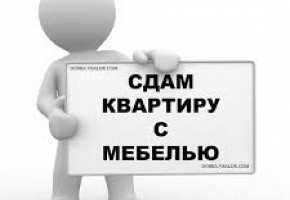 1комн.кв. 25 магазин
