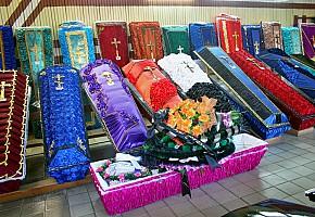 Похоронное бюро МУП «Городские кладбища» фото 7