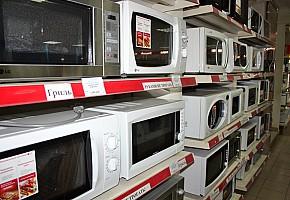 Торговый центр «Мир Техники» фото 3