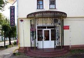 Салон красоты «Visage» фото 1