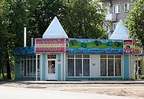 Магазин «Новый Зоомир» фото 1