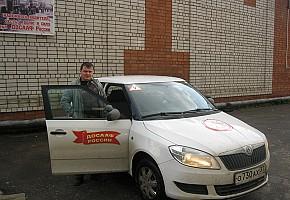 Кинешемская автомобильная школа ДОСААФ РОССИИ фото 8