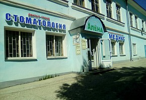 Лечебно-диагностический центр «МЕДИКС» фото 1