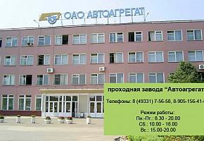 Стоматологический кабинет (ИП Климова М.В) фото 1