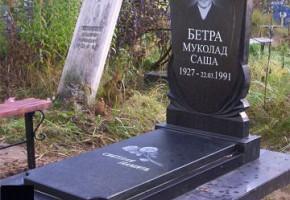Мастерская памятников «Мемориал» фото 5