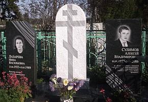 Мастерская памятников «Мемориал» фото 1