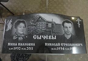 Мастерская памятников «Мемориал» фото 9