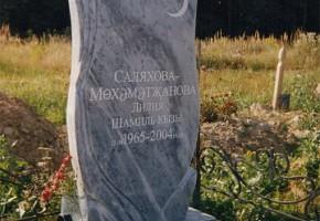 Мастерская памятников «Мемориал» фото 6