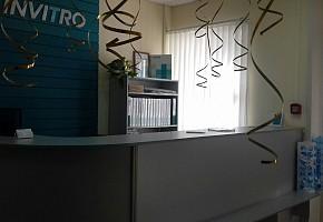 Независимая лаборатория «Инвитро» фото 2