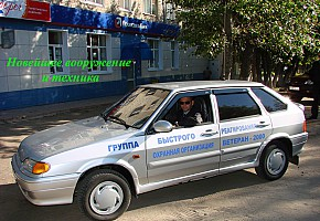 Системы безопасности ООО «Ветеран-2000» фото 6