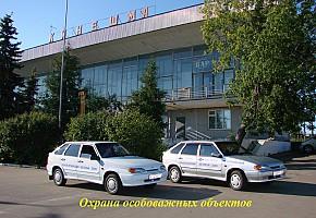 Системы безопасности ООО «Ветеран-2000» фото 5