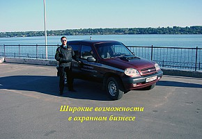 Системы безопасности ООО «Ветеран-2000» фото 4