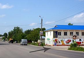 ООО «ПСТК» фото 1