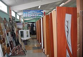 База строительных материалов «Гермес» фото 9