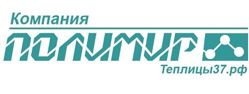 Торгово-производственная компания ПолиМир™ фото 8616