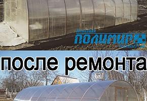 Торгово-производственная компания ПолиМир™ фото 8646