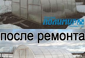 Торгово-производственная компания ПолиМир™ фото 8645