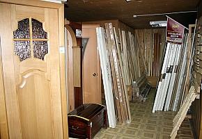 Магазин «Твой дом» фото 14