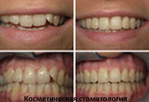 «Денталика», стоматология фото 8