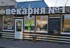 Пекарня N 1 фото 1
