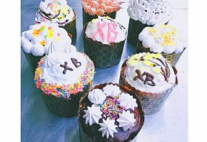 Пекарня N 1 фото 9