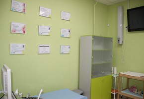 Медицинский центр «Здоровье Plus» фото 9