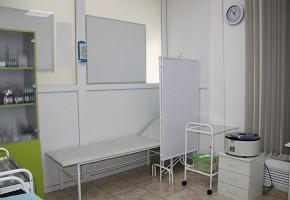 Медицинский центр «Здоровье Plus» фото 5