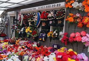 Ритуальный магазин на Затенках фото 13