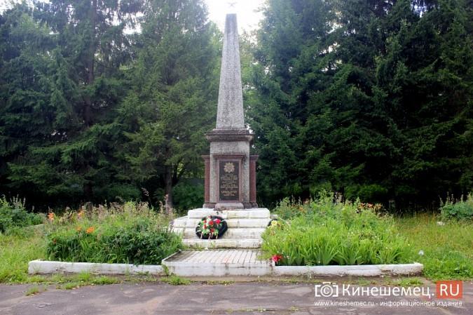 В Кинешме зарастает травой обелиск павшим на войне солдатам фото 5
