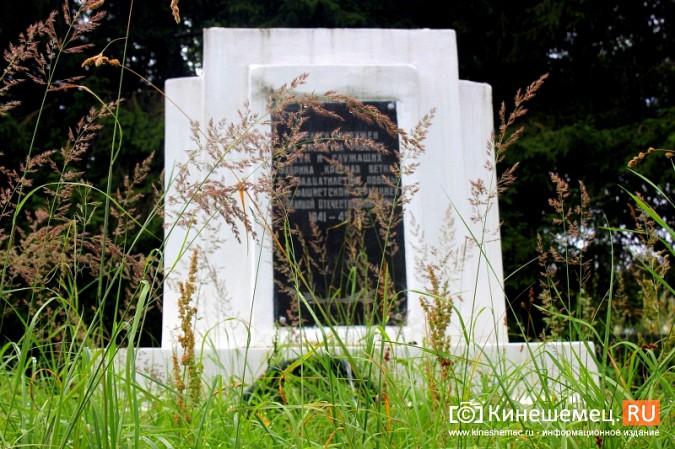 В Кинешме зарастает травой обелиск павшим на войне солдатам фото 3