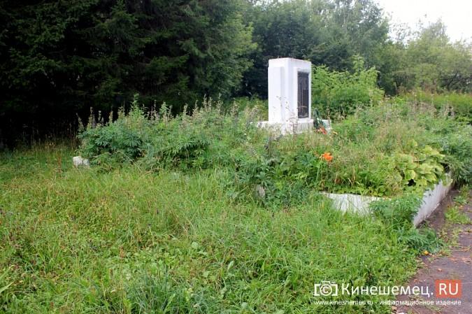 В Кинешме зарастает травой обелиск павшим на войне солдатам фото 7