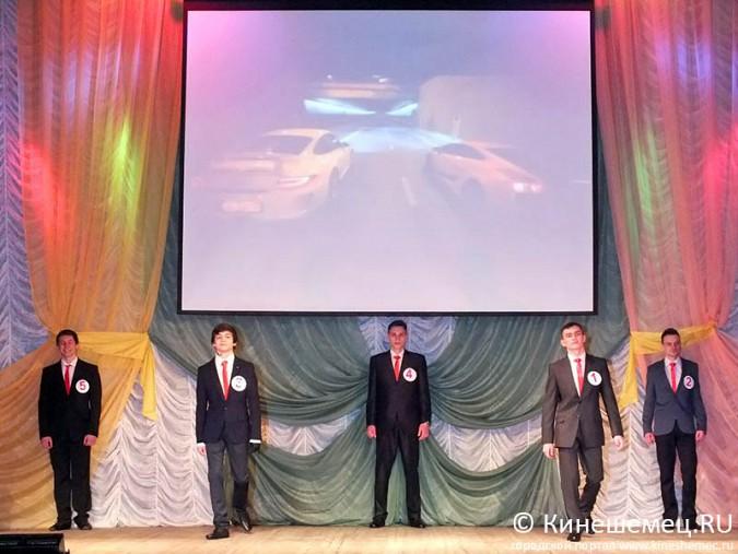 В Кинешме выбран «Мистер ИКС» фото 18