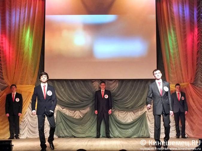 В Кинешме выбран «Мистер ИКС» фото 19