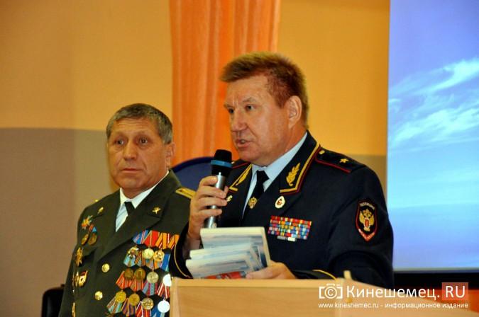 Военный отдел Иваново-Вознесенской епархии: Занятия с молодым ... | 448x675