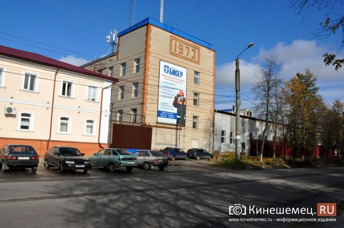 Крупнейшее швейное производство Кинешмы  - ООО «Бисер» празднует 4-летие! фото 3