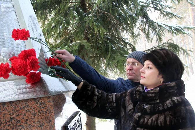 Кинешма отметила День народного единства фото 2