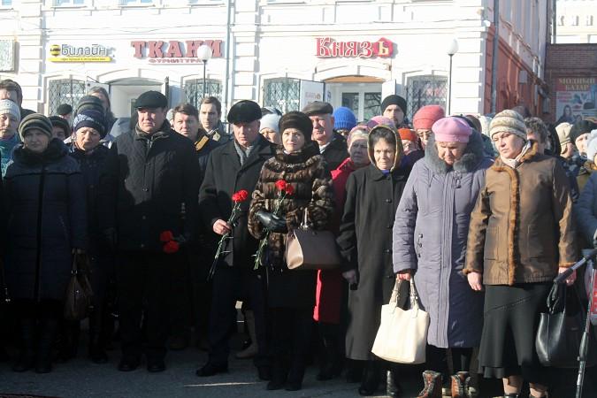 Кинешма отметила День народного единства фото 16