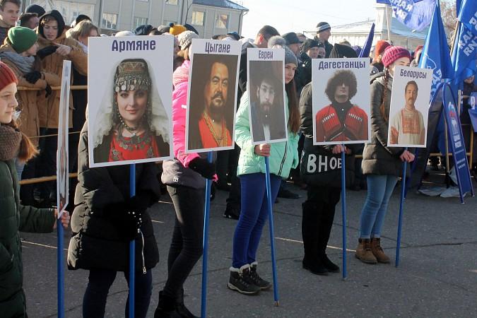 Кинешма отметила День народного единства фото 19