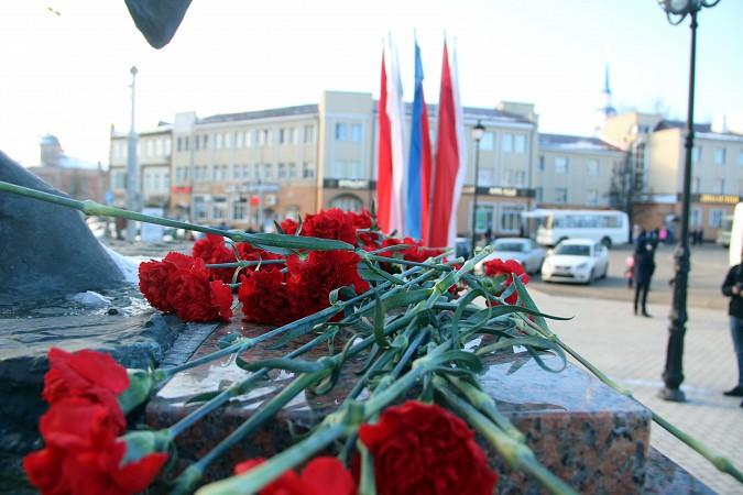 Кинешма отметила День народного единства фото 6