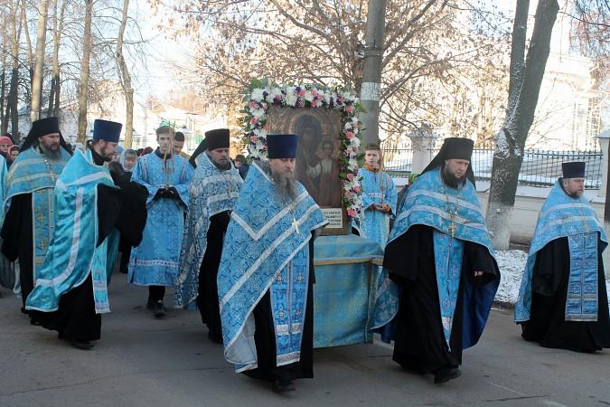 Кинешма отметила День народного единства фото 8