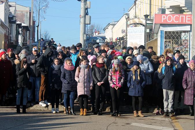 Кинешма отметила День народного единства фото 22