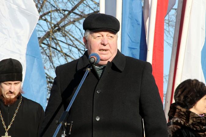 Кинешма отметила День народного единства фото 30