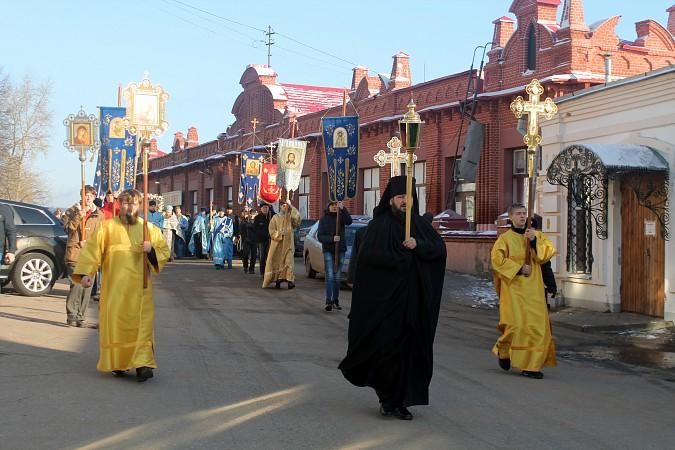 Кинешма отметила День народного единства фото 11