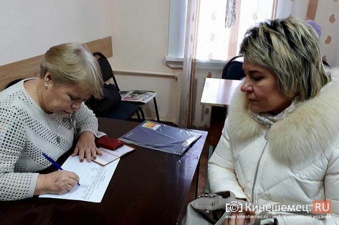 В Кинешме не смогли собрать подписи в поддержку Путина без административного ресурса фото 9