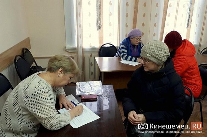 В Кинешме не смогли собрать подписи в поддержку Путина без административного ресурса фото 4